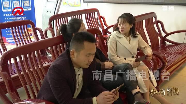 青山湖警视 2019-03-18