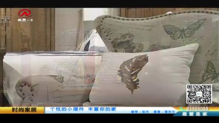 最爱是家 2019-03-01