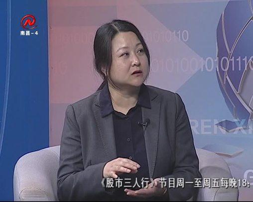 股市三人行 2019-04-12