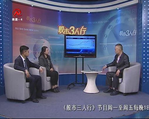股市三人行 2019-04-16