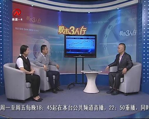 股市三人行 2019-04-23