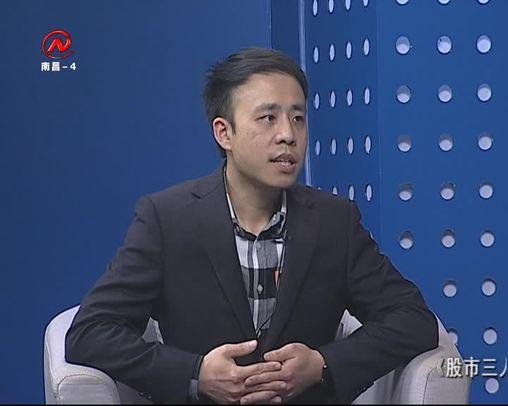 股市三人行 2019-04-24