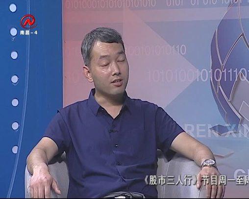 股市三人行 2019-04-26