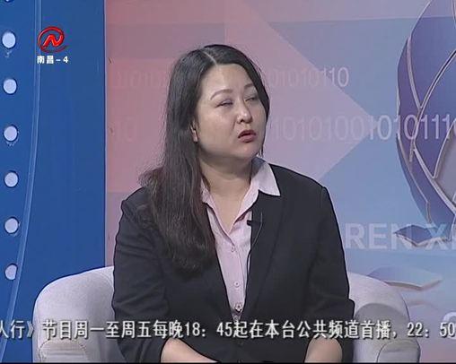 股市三人行 2019-04-30