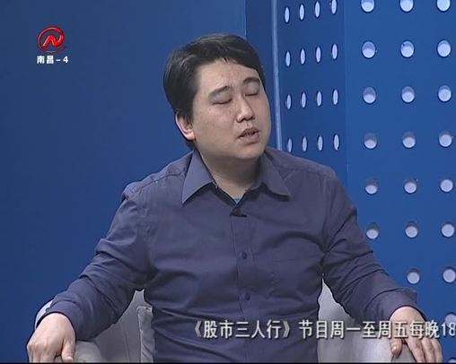 股市三人行 2019-04-08