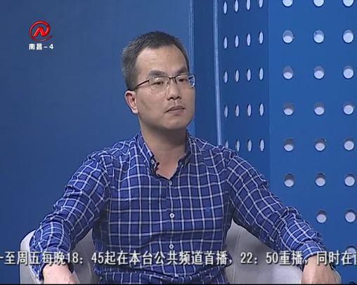 股市三人行 2019-05-16