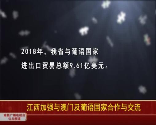 20190519中博会