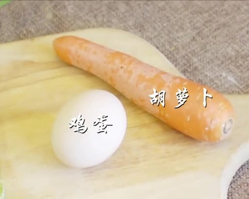 20180526家庭快手菜
