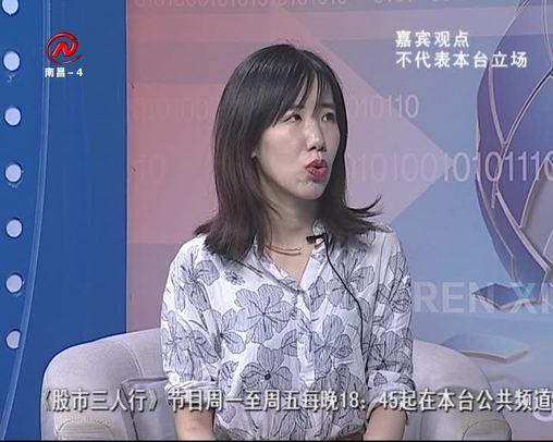 股市三人行 2019-05-24