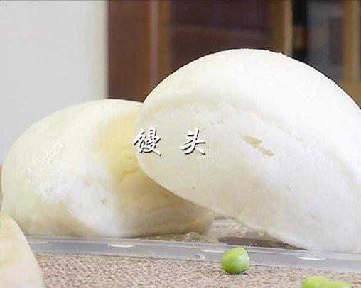 20190530家庭快手菜