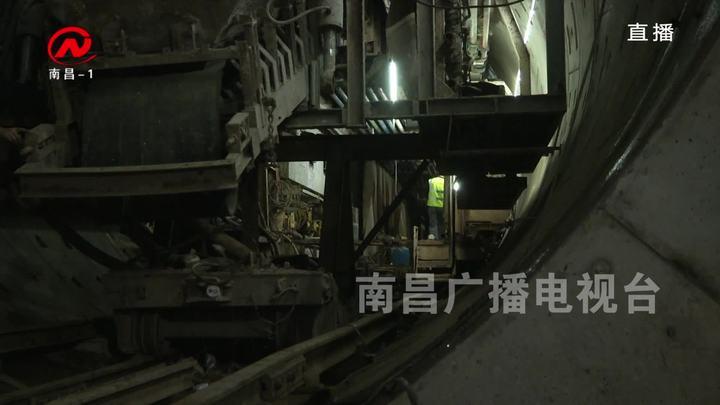 南昌地鐵最長過湖區間順利實現雙線貫通