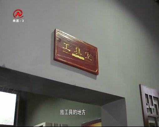 蔡師傅工作團隊創始人