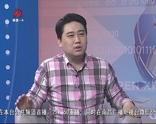 股市三人行 2019-05-06