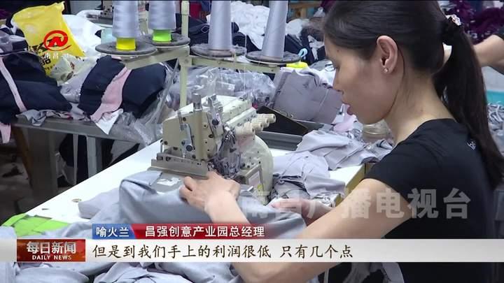 青云谱区:推动产业转型升级 老工业区焕发新活力