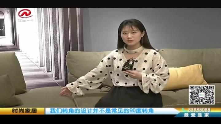 最愛是家 2019-06-01