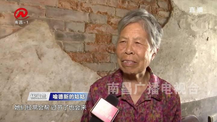 江坊姐妹幫幫團 居民的貼心人