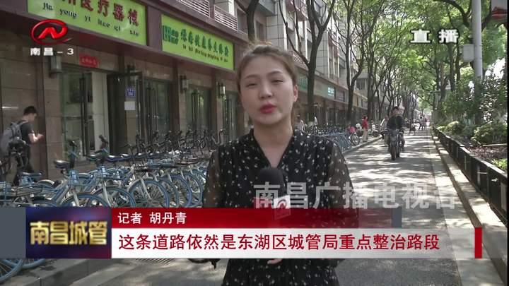 """東湖區:一店多招很""""任性"""" 城管執法很理性"""