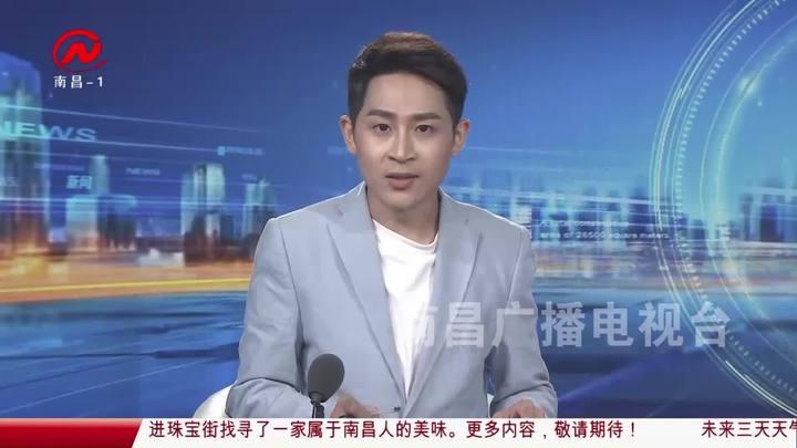 江西省舉行2019年高考期間考生應注意事項發布會