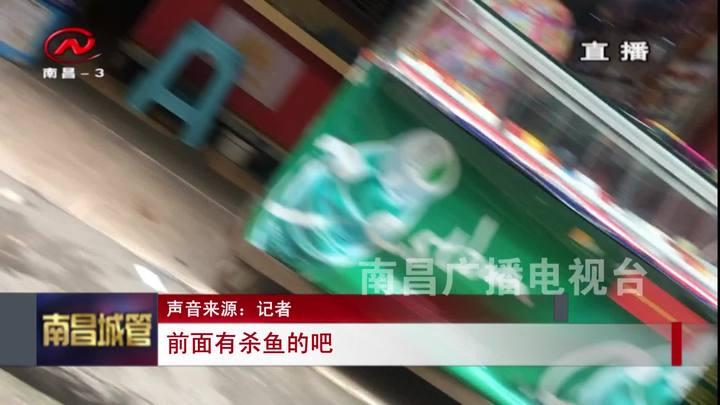 蛟橋集貿市場亂象叢生 城管執法形同虛設