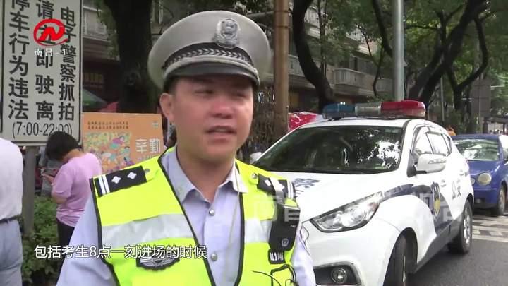 交警全力保障 考點周邊交通情況良好