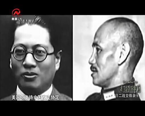 苏日二战交锋录④