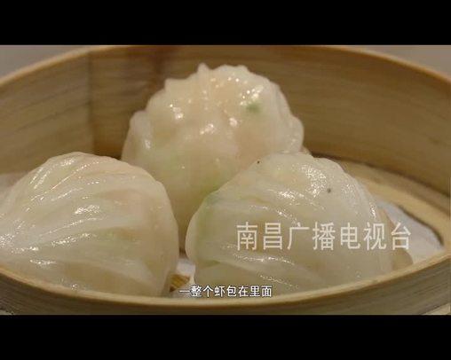 """广东美味就在身边 健身体验""""无懈可击"""""""