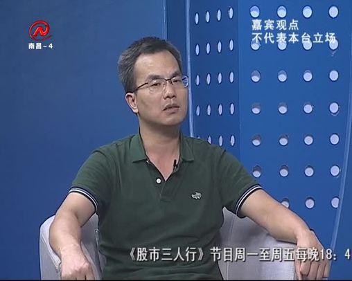 股市三人行 2019-07-11