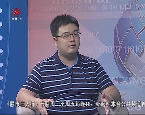 股市三人行 2019-07-15