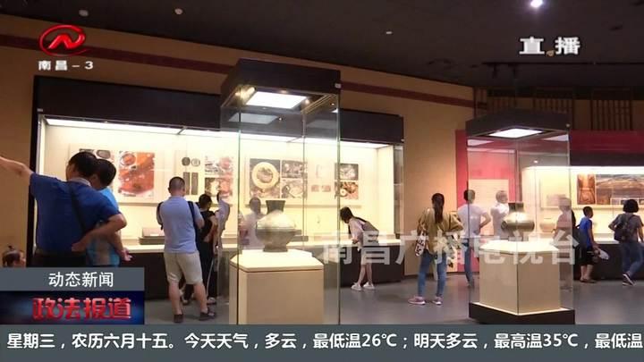 暑期热门打卡地之文化打卡:省博物馆——海昏侯展