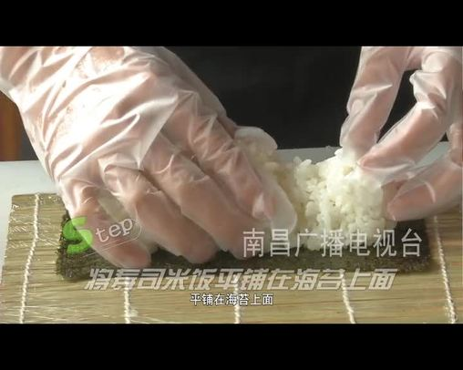 自制牛油果大虾卷