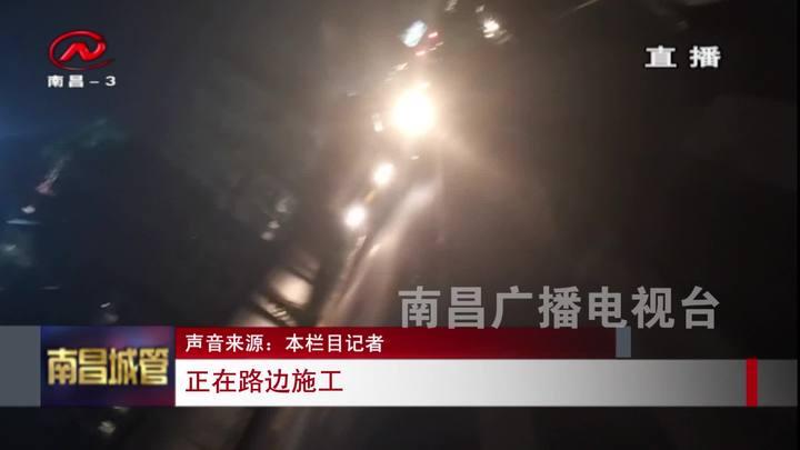 【城管新闻】红谷滩新区:建筑工地不规范 导致路面被污染(三)