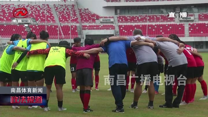 南昌体育新闻 2019-07-19