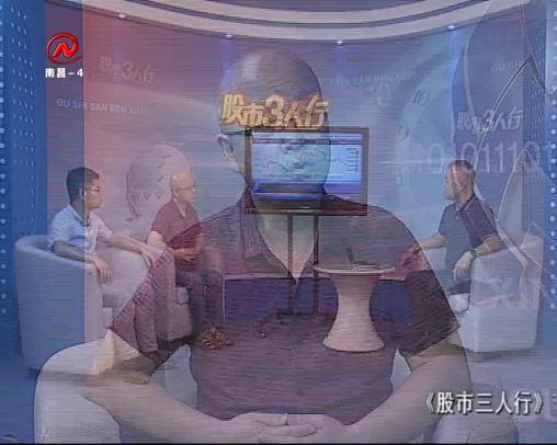 股市三人行 2019-07-19