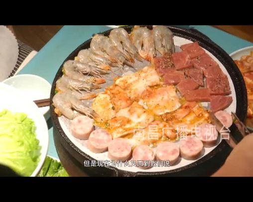 天天搜街 吃肉不会胖哦