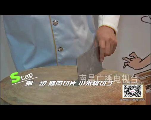 腊肉炒花生苗