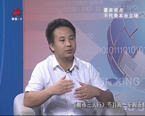 股市三人行 2019-07-29