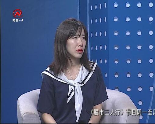 股市三人行 2019-07-03