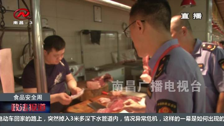 東湖區市場監管局突擊檢查菜場 嚴把食品安全關