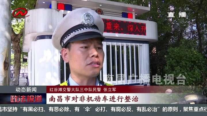 """向""""任性""""電動車說""""不"""":載人逆行太危險"""