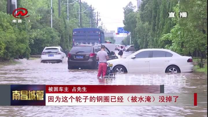 經開區:暴雨來襲 排水及時