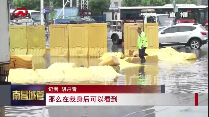 市排水處:我市遭強降雨突襲 緊急排水保通暢