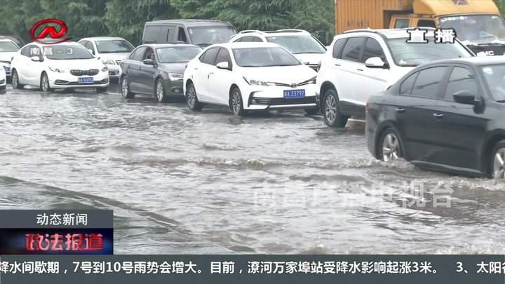 南昌暴雨多地積水嚴重 各部門緊急處置