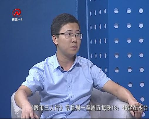 股市三人行 2019-07-08