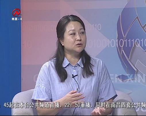 股市三人行 2019-08-23