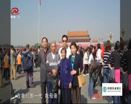 古典中华文化的传承守望者