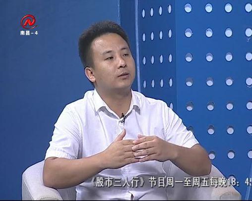 股市三人行 2019-08-26