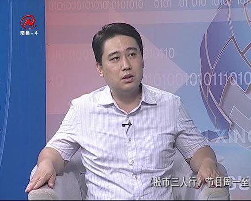 股市三人行 2019-09-12