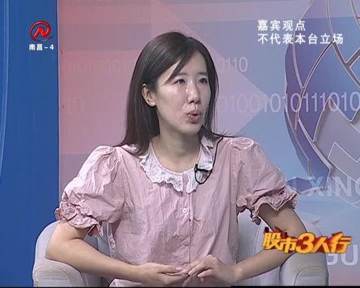 股市三人行 2019-09-18