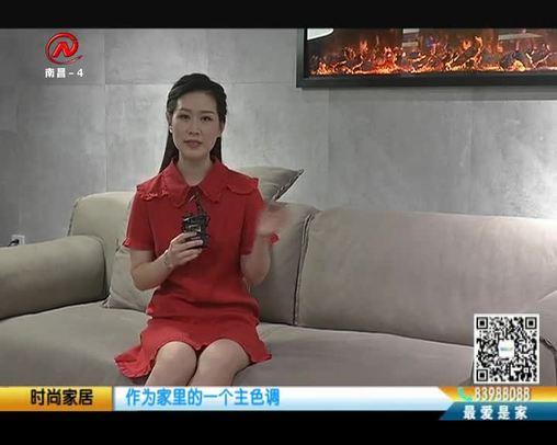 最爱是家 2019-09-01
