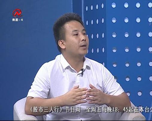股市三人行 2019-09-02